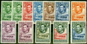 Bechuanaland 1938-44 Set of 12 to 5s SG118-127 Fine Lightly Mtd Mint