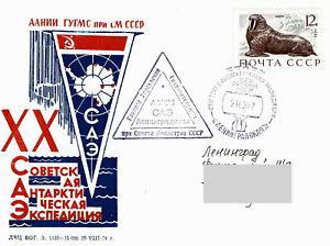 8 x Polarpost CCCP: 1977