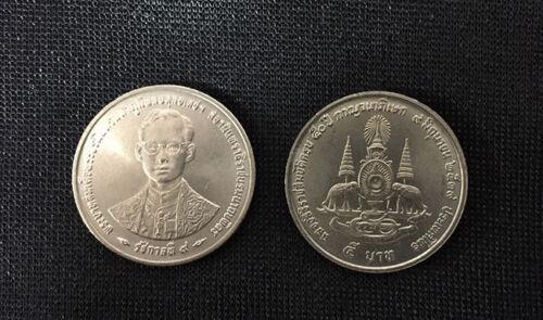 """THAILAND 5 BAHT /""""50th Ann OF THE REIGN OF RAMA IX/"""" COIN 1996 UNC"""