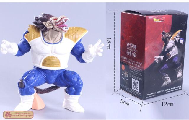 Anime Dragon Ball Z Super Vegeta Ohzaru Great Ape Action Figure Toy Desk Decor