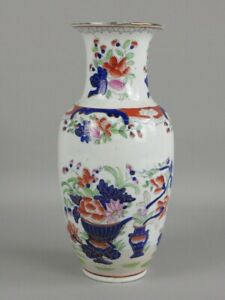 Vintage Vase Eastern Chinese Porcelain Painted With Finish Gold Xx Century