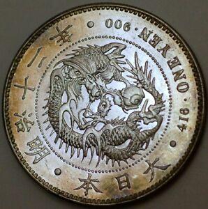 Japan Yen Year 12 Type 2 Silver Y#5.2 (G+411)