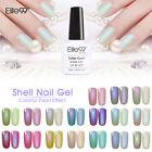 Elite99 Top Shell Gel Polish UV LED Nail Art Lacquer Soak Off Color Base Varnish