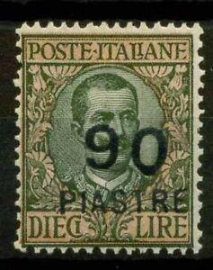 Costantinopoli-1922-Sass-67-Nuovo-100