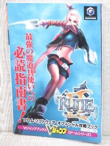 RUNE-II-2-Secret-Key-of-Koruten-Guide-Nintendo-Game-Cube-Book-VJ63