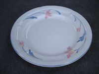 "Citation Avonlea 7.5"" Dessert/Bread/Salad Plate"
