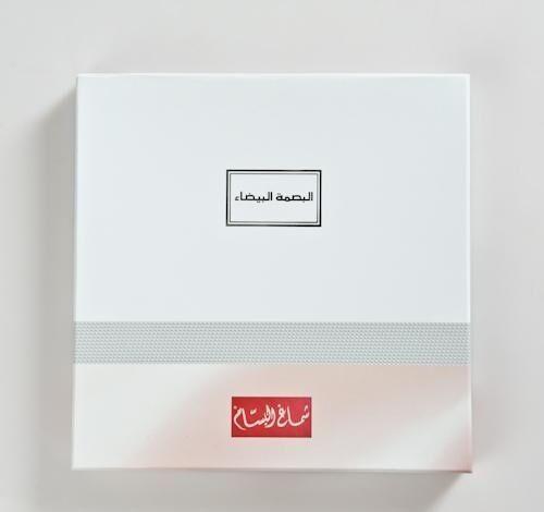 Albassam Shemagh//arabe écharpe//Ghutrah blanc made in England