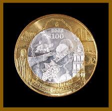 Mexico 100 Pesos Silver Center Coin 2006 Bimetallic Mascara Calakmul Campeche