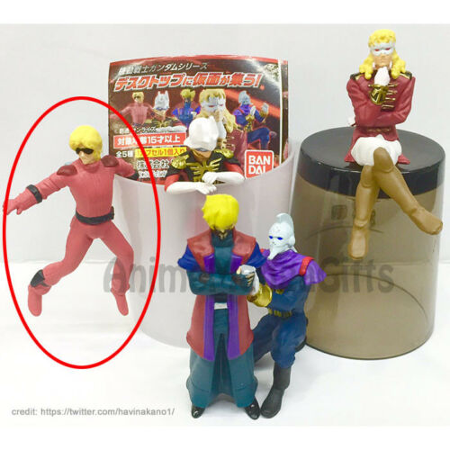 Gundam Quattro Bajeena V2  Cup Edge Figure BANDAI JAPAN