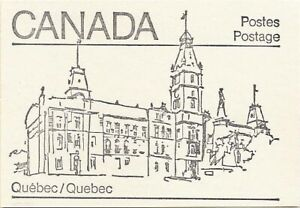 Canada 1982 - 50¢ Maple Leaf Booklets #BK82 (labels bottom row) - Quebec