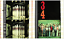 """thumbnail 2 - 35mm Film: DOLBY """"LISTEN"""" - THE STEREO DEMONSTRATION (1982) Scope - LPP low fade"""
