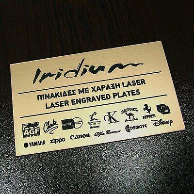 Custom laser engraved signs plaque. Bronze / Gold color plate Black lettering IN