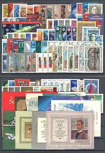 RUSSIA - 1978 complete year MNH