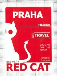 UKRAINE-Micro-Red-Cat-Brewery-PRAHA-Pilsner-Cat-beer-label-C2240-060