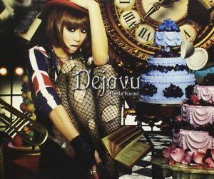 J-POP-CD-2-DVD-Dejavu-KODA-KUMI-JAPAN