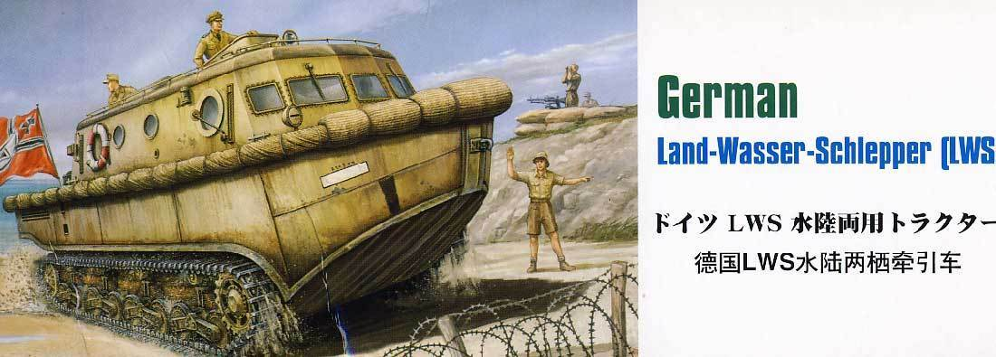 Hobby Boss - German Lws Land Water Tug Early Early Model Kit 1 3 5