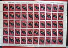 Italia  Repubblica 1974 50° Bersaglieri Serie Completa 2 Fogli Nuovo MNH**