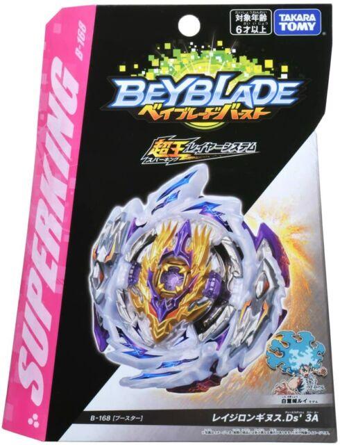 TAKARA TOMY Beyblade Burst b-111 vol.10 #02 Winning Valkyrie .8.gr Confirmed
