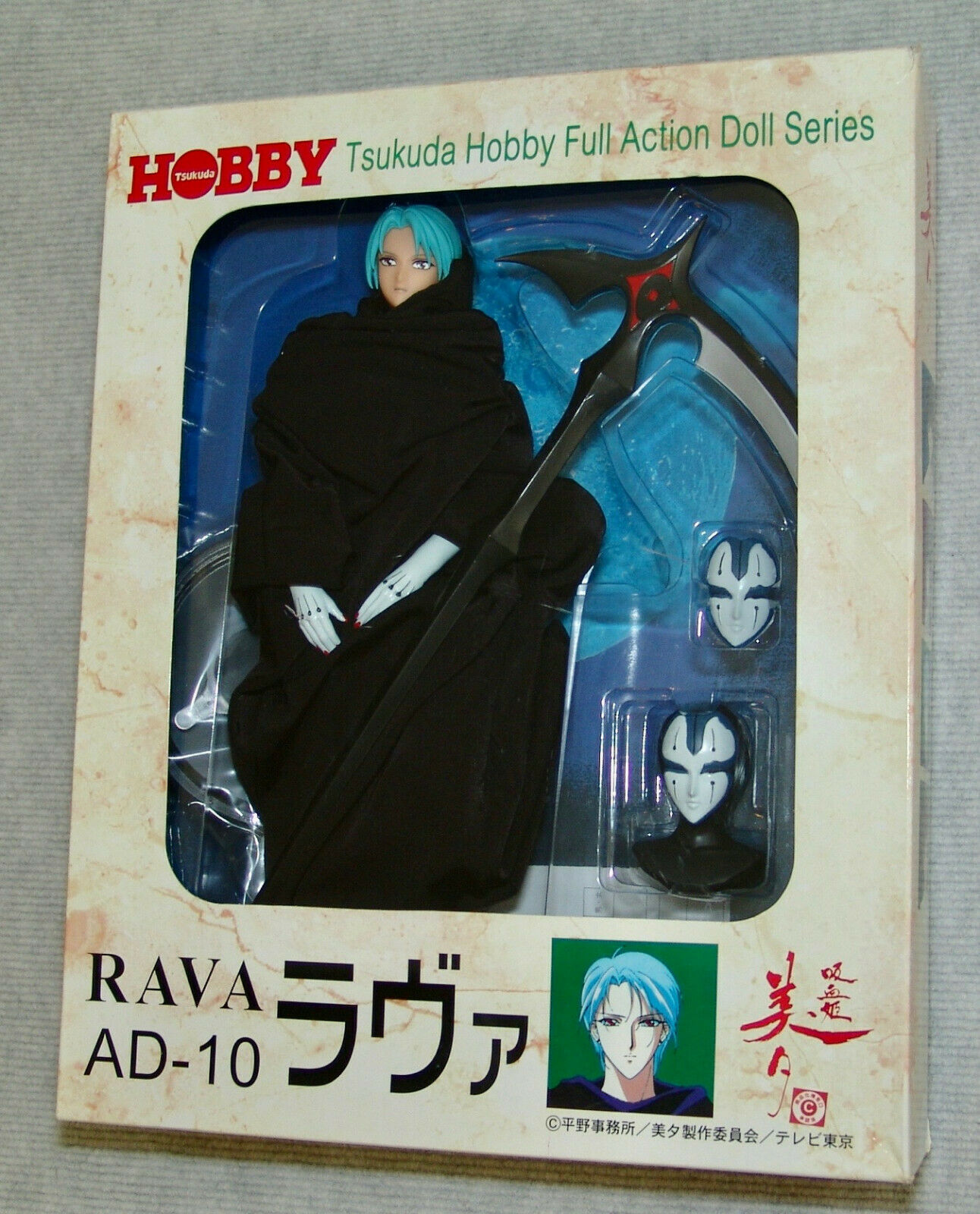 NYA Vampyr Prinsessan Miyu Rava Larva AD -10 Full Action Doll Figur Tsukauda Hobby
