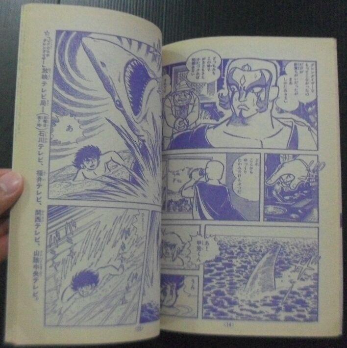 SHOGUN SHOGUN SHOGUN WARRIORS UFO ROBOT GRENDIZER goldORAK JP