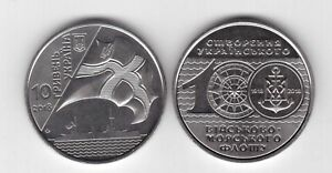 UKRAINE-NEW-ISSUE-10-HRYVNA-UNC-COIN-2018-YEAR-100th-ANNI-NAVY-SHIP