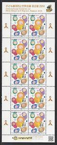 JAPAN-2014-International-Congress-Child-Abuse-amp-Neglect-Nagoya-Stamps-Mini-S-S