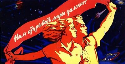 Soviet Russia USSR Propaganda POSTER Full Color Lavish Print of Lenin LQQK /& BUY