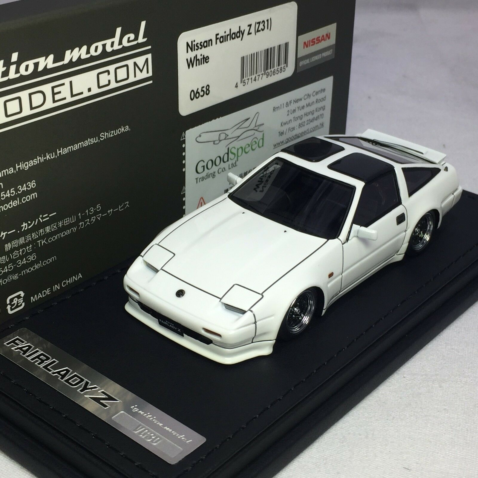 1 43 Scale Ignition IG Nissan Fairlday Z Z31 300ZX White 1988 IG0658