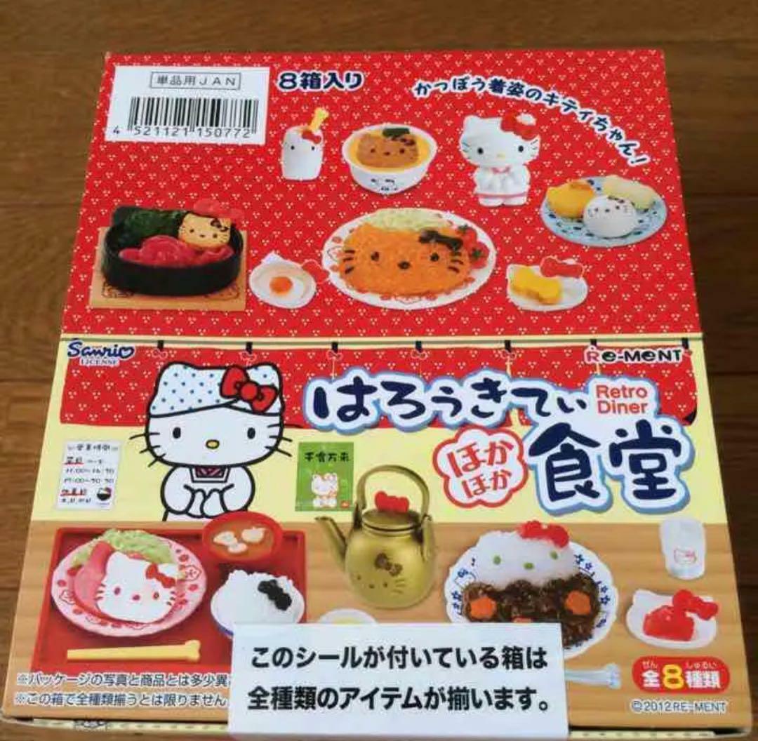 Re-menschent SANRIO Hello Kitty Dining hall Miniature Figure Full set Rare  10516