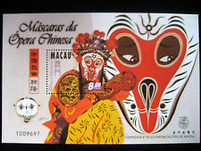 Macau, China  -  Chinese Opera Mask (Monkey King)  S/S - MNH