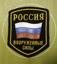 Russian hitman mafia Tactical army morale military patch Soviet