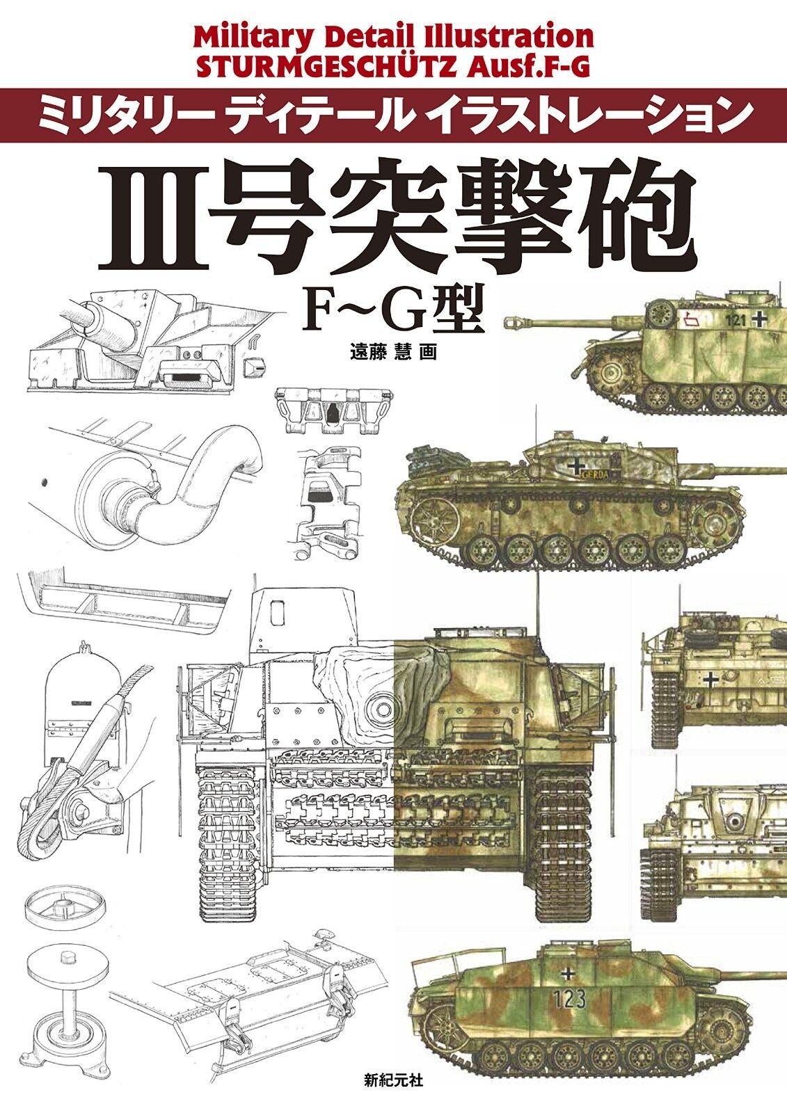 Sturmgeschutz III Ausf.F-G Military Detail Illustration Japan