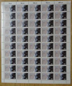50-x-Bund-1252-postfrisch-Bogen-Formnummer-FN-2-BRD-Josef-Kentenich-1985-MNH