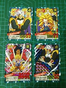 DRAGON BALL Z 30TH CARDDASS SUPER BATTLE POWER LEVEL PART 4 CARD 4 PRISM