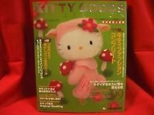 Sanrio Hello Kitty goods collection book magazine #7