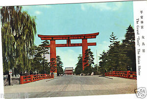 Japan-Cpsm-The-Grosser-Torii-The-Heian-Schrein