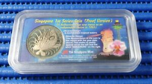 1982 Singapore 50 Cents Lion Fish Proof Coin in Acrylic Case by Singapore Mint