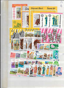 1989-MNH-Indonedia-year-complete-according-to-Michel-system