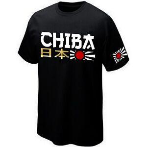 T-SHIRT-CHIBA-JAPAN-NIPPON-Jersey-Siebdruck