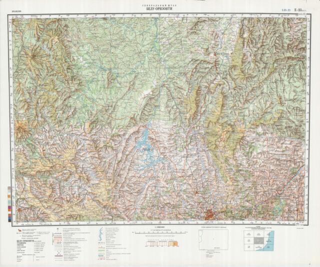 Russian Soviet Military Topographic Maps Belo Horizonte Brazil