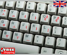 Korean Transparent Keyboard Stickers With RED Letters For Any Laptop Computer PC