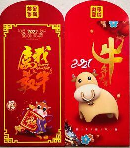 Ang Pow Packets - 2021 Tong Seng Huat Rice Trading Sdn Bhd set of 2 design