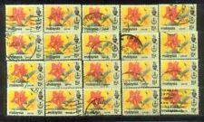 Malaysia 1979 Definitive Perak States 15c X 20 (B)