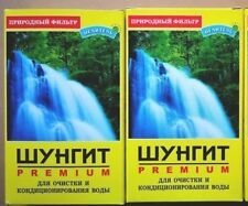 Schungit Shungit Natural filter für Wasser water 2 x  150 Gr = 300 Gr Шунгит