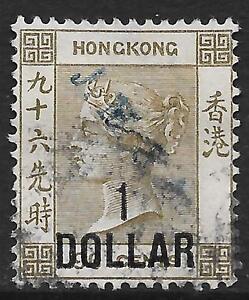 Hong Kong stamps 1885 SG 42 CANC VF