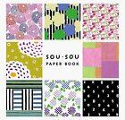Sou-sou Paper Book by Katsuji Wakisaka (Paperback, 2014)