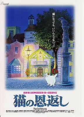 f-)  Miyazaki Anime [THE CAT RETURNS ]JP movie Mini Poster 2002 ;RARE version