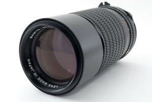 Exc-4-Mamiya-Sekor-C-210mm-f-4-N-Lente-per-645-M645-Pro-DAL-GIAPPONE-TL-570104