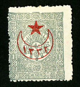 Turkey-Stamps-356-F-OG-LH-Scott-Value-50-00