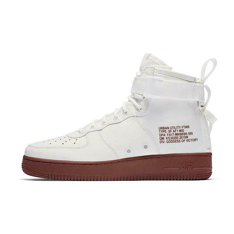 Nike SF AF1 Mid Ivory Mars Stone Special Field 917753-100 Men's shoes Multi Size